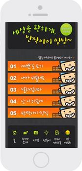 2012 iOS 다운로드